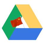 Trung Quốc chặn hết dịch vụ của Google