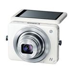 Canon ra mắt PowerShot N, máy ảnh 12MP có thể chụp từ bất kì vị trí nào