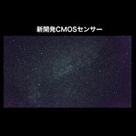 Cảm biến quay video ánh sáng yếu 'không tưởng' của Canon