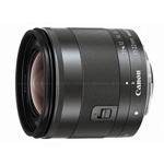 Model ống kính thứ 3 cho máy mirrorless Canon xuất hiện