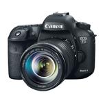 Canon 7D Mark II trình làng với hệ thống lấy nét 'khủng'