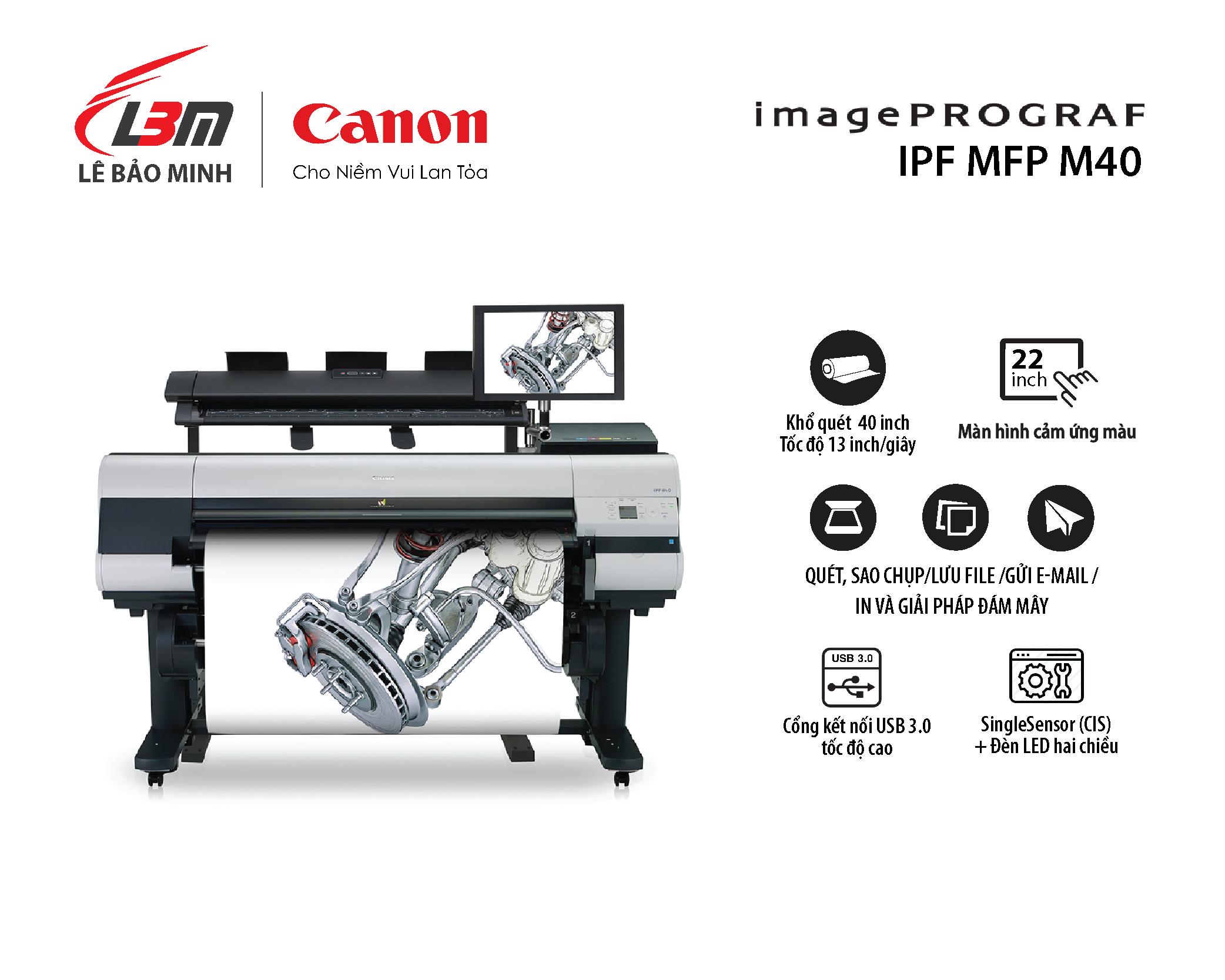 imagePROGRAF iPF MFP M40